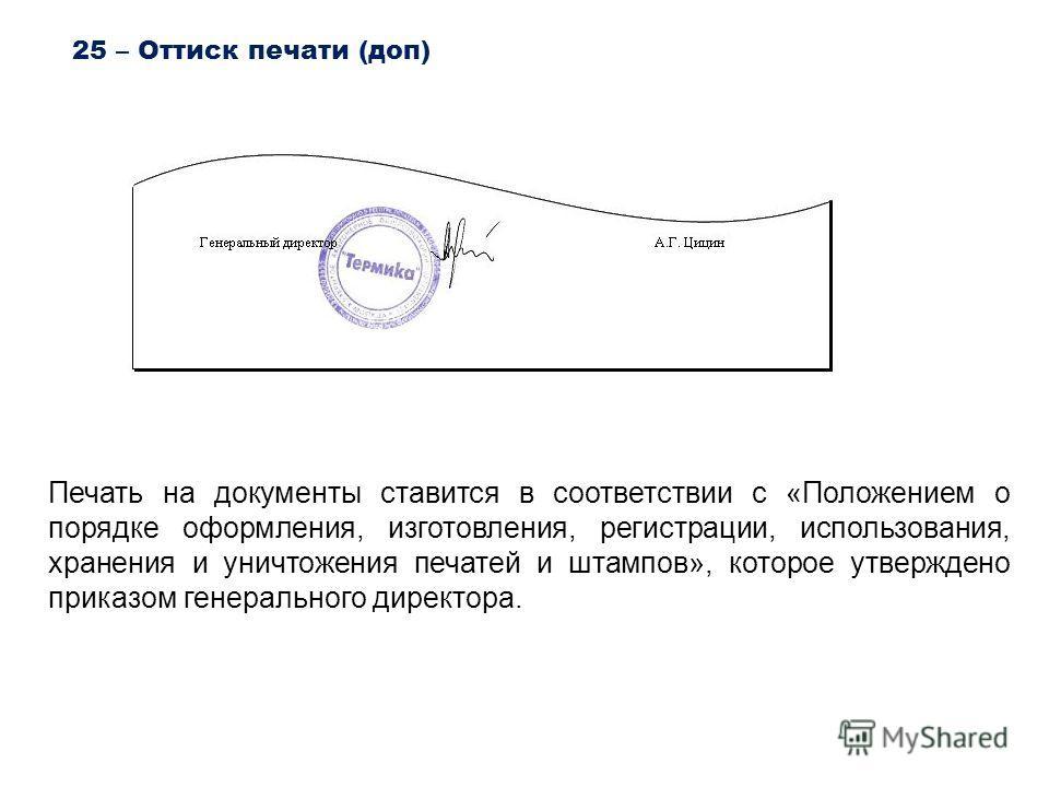 НОУ ИНТУИТ  Лекция  Редактирование документа