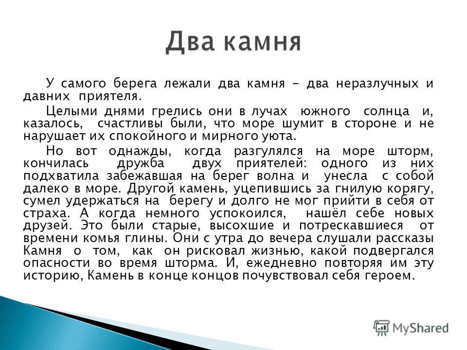 Разбор текста Ф.Кривина
