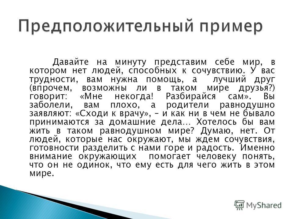 В Ленинграде мне как-то встретился шофер такси. Я спешил на вокзал, и, может быть, поэтому он принял меня за приезжего. Всю дорогу он рассказывал мне историю Ленинграда, домов, мимо которых мы проезжали. Он не успевал рассказать все, что хотел, и тол