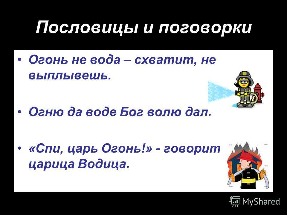 Чебоксары михеевой м с презентация
