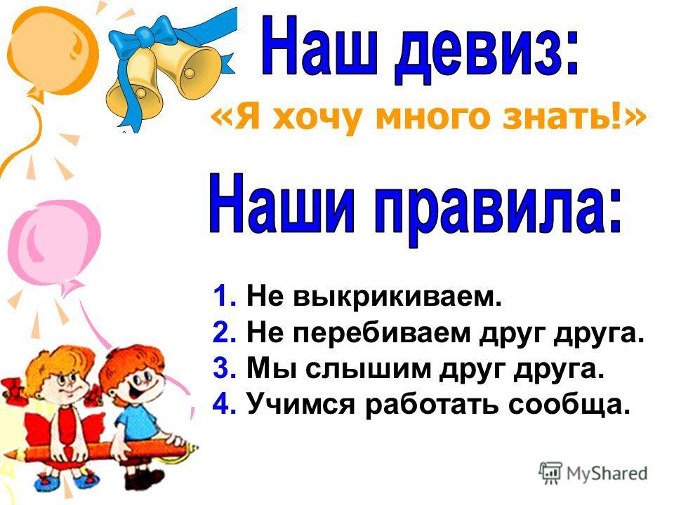 Мусафирова М. Е. учитель начальных классов МОУ СОШ 8 г. Радужный, ХМАО - Югра