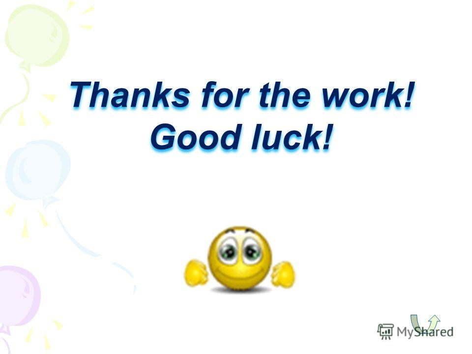 Thanks for the work! Good luck! Thanks for the work! Good luck!