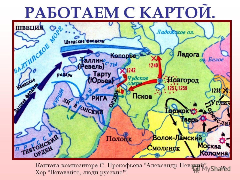18 «Кто к нам с мечом придет, тот от меча и погибнет!» Орден Александра Невского, учрежденный Екатериной II