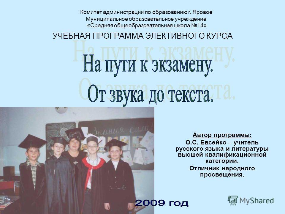 Ткаченко Развитие Речи Бесплатно