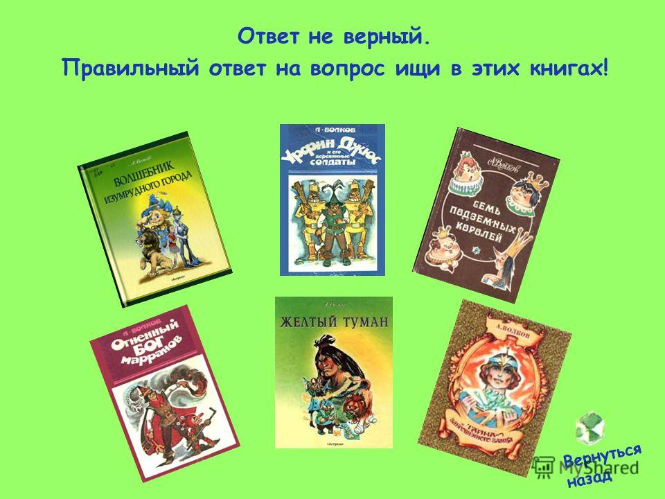 Составитель : библиограф ДБ Шамардина М. В.
