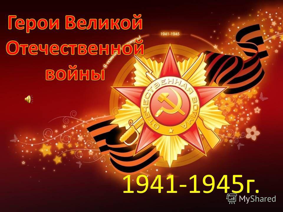 Час пионеры герои май россия