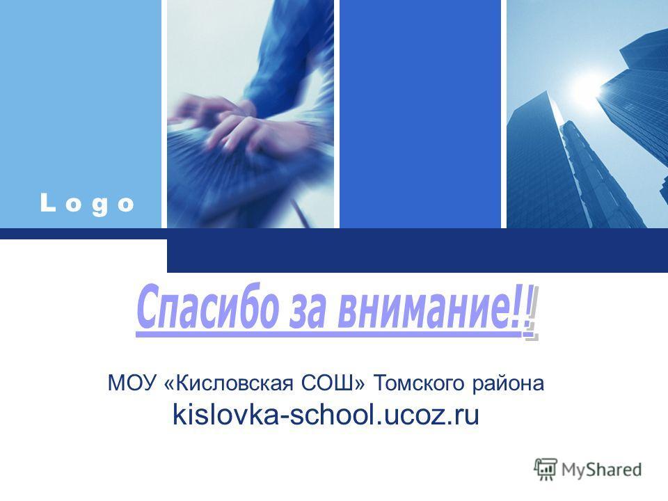 L o g o Click to edit company slogan. МОУ «Кисловская СОШ» Томского района kislovka-school.ucoz.ru