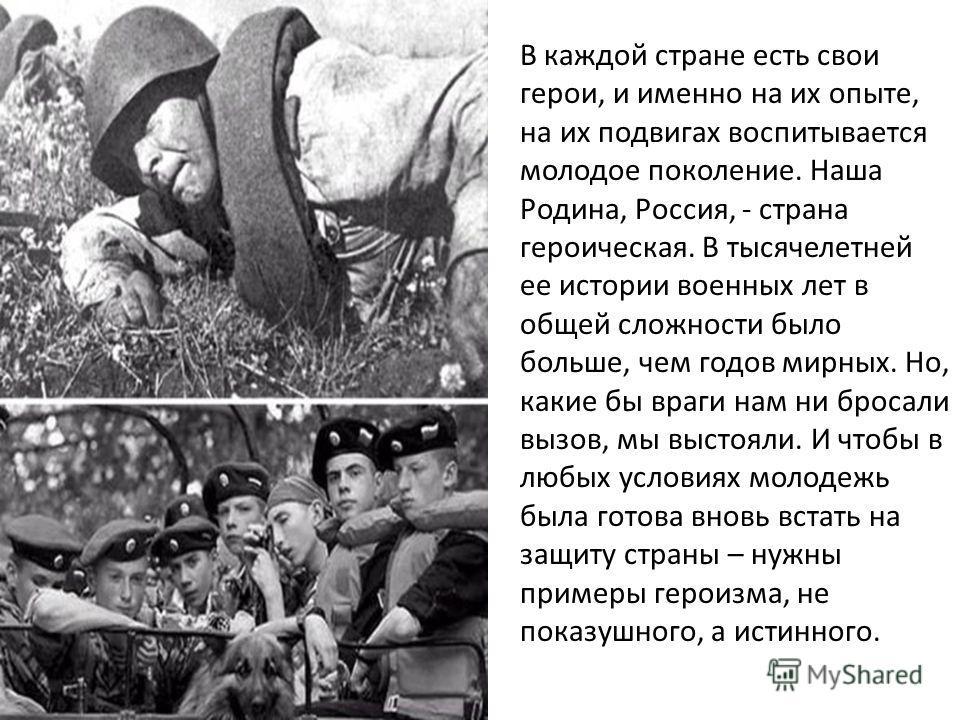 До 1917 года в этот день (26 ноября по старому стилю) в России отмечался праздник георгиевских кавалеров. После Октябрьской революции 1917 года орден был упразднен. Статус высшей военной награды был возвращен ордену в 2000 году в соответствии с Указо
