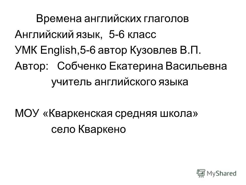 Гдз по Английскому языку 6 Класс 2013 Год Кузовлев Students Book