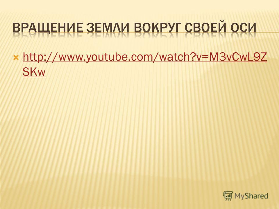 http://www.youtube.com/watch?v=M3vCwL9Z SKw http://www.youtube.com/watch?v=M3vCwL9Z SKw