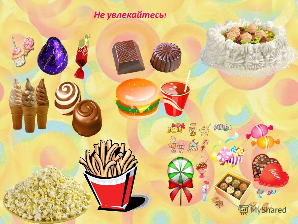10.Синтез в организме: холекальциферол образуется в коже под воздействием ультрафиолетовых лучей солнечного света Животные: сливочное масло, сыр и другие молочные продукты, яичный желток, рыбий жир, икра Растительные: люцерна, хвощ, крапива, петрушка