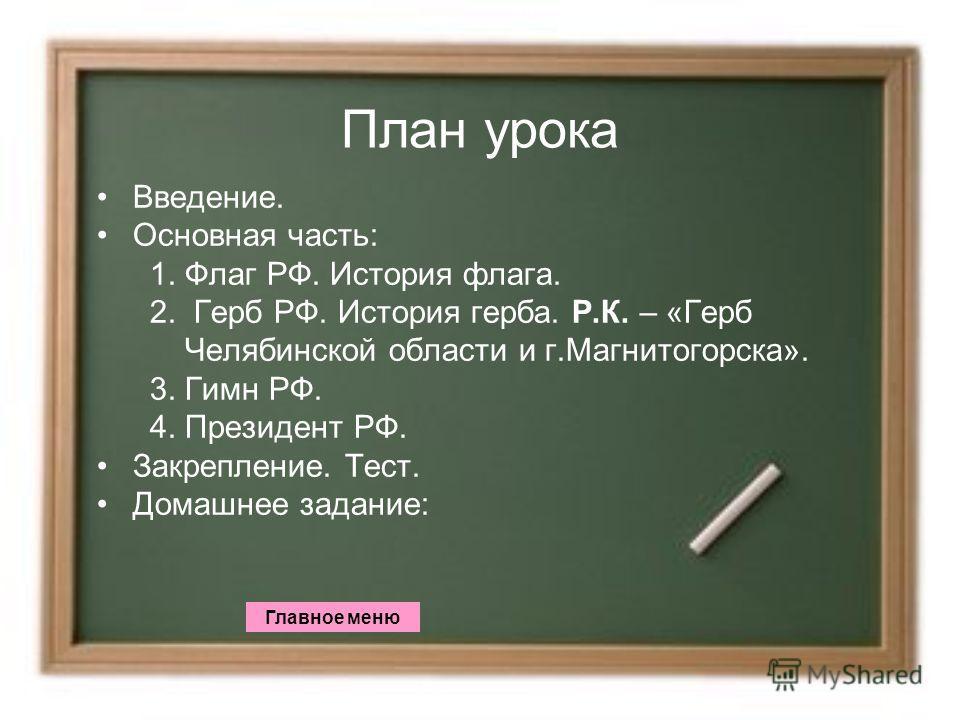 выполнила: Учитель истории МОУ «Гимназия 53» Гармашова Марина Дмитриевна