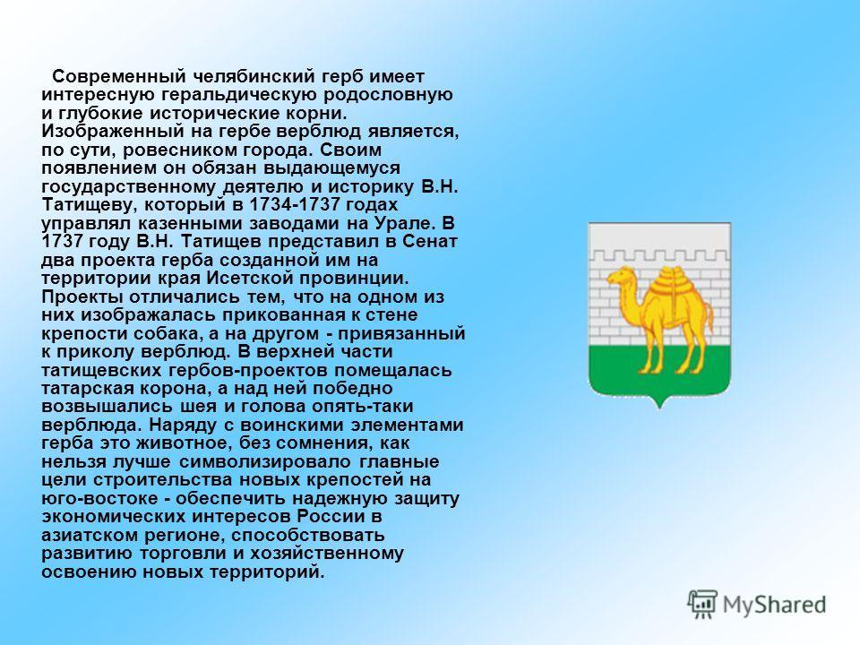 Флаг области представляет собой прямоугольное полотнище с соотношением сторон 2: 3 красного цвета с желтой полосой, составляющей 1/6 ширины полотнища, отвлеченной от нижнего края полотнища на 1/6, и несущее посреди полотнища изображение навьюченного