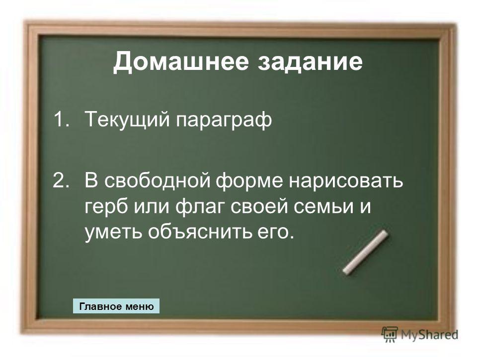 С распадом СССР во многих бывших братских республиках, а теперь независимых государствах были введены национальные валюты - Лари, Манаты, Гривни, Литы и т.п. В числе их и Белоруссия, которая выбрала в качестве национальной валюты рубль, с которым она
