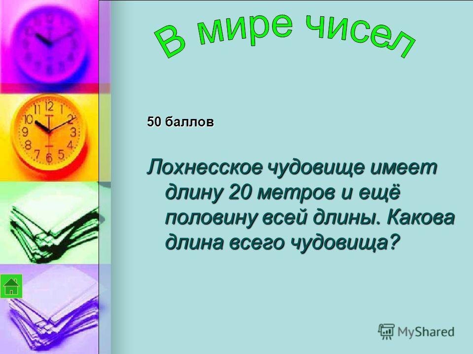 40 баллов Как разложить 11 монет в два стакана так, чтобы в каждом из них было нечётное число монет?