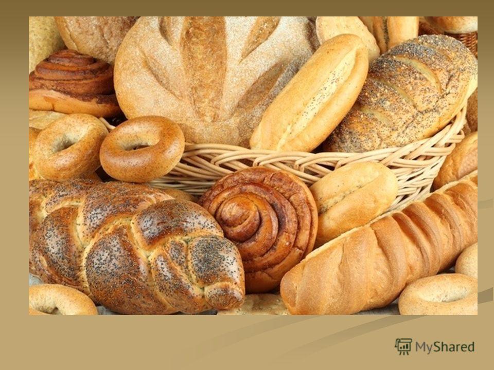 Реферат на тему хлеба и хлебобулочных изделий 6646