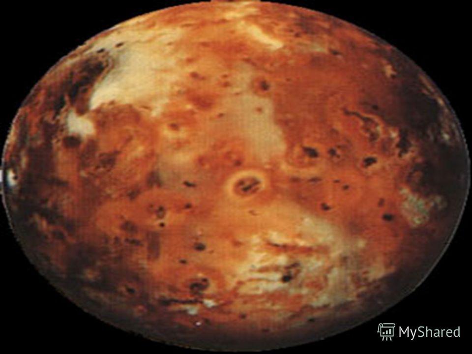 Ио – «небесная яичница» – один из первых спутников Юпитера, открытых в 1610 Галилеем. По массе и радиусу спутник похож на Луну и виден в небе Юпитера как яркий красноватый диск или полумесяц. Диаметр Ио равен 3630 км. Назван спутник в честь возлюблен