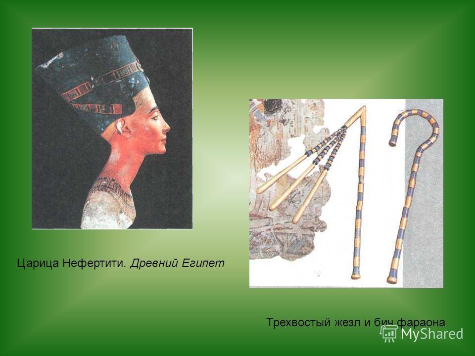 Фараон и его маска фараона