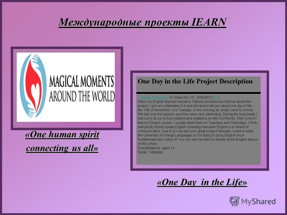 «One human spirit connecting us all» «One Day in the Life» Международные проекты IEARN