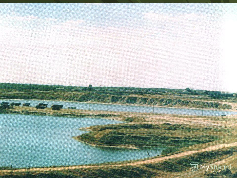 максимальная глубина около 18 м. Свое название озеро унаследовало от заложенного в 1805 г. карьера по добыче соли, которая велась в нем до 1889 г. В 1906 г. Развал в результате весеннего паводка на реке Песчанке оказался затоп- ленным. Поскольку борт