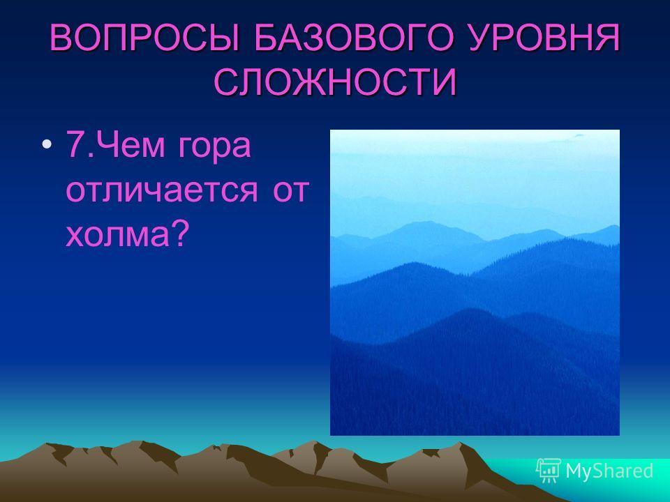 Ответ: Магматические породы делятся глубинные и излившиеся. Глубинные – это образовавшиеся из магмы в глубине земной коры, а излившиеся – это образовавшиеся из лавы на поверхности Земли.
