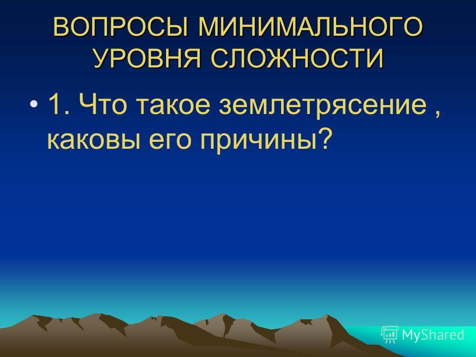 Ответ: Равнина делится на две группы: 1. Плоская, на которой нет возвышенностей и понижений; 2. Холмистая, где встречаются холмы.