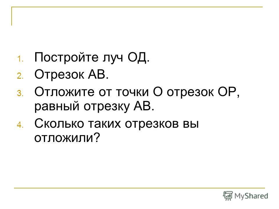 луч ав: