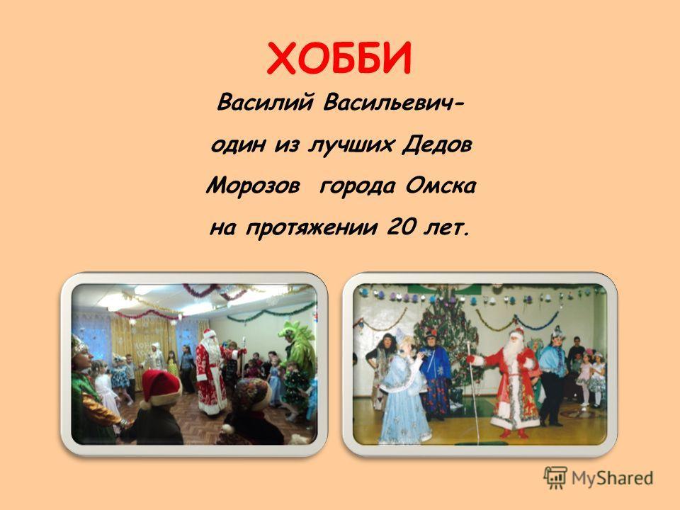 знакомство из города омска 11 13 лет