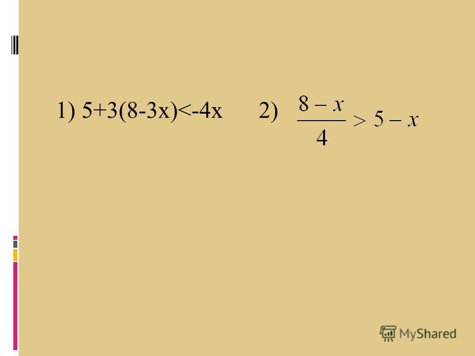 1) 5+3(8-3x)