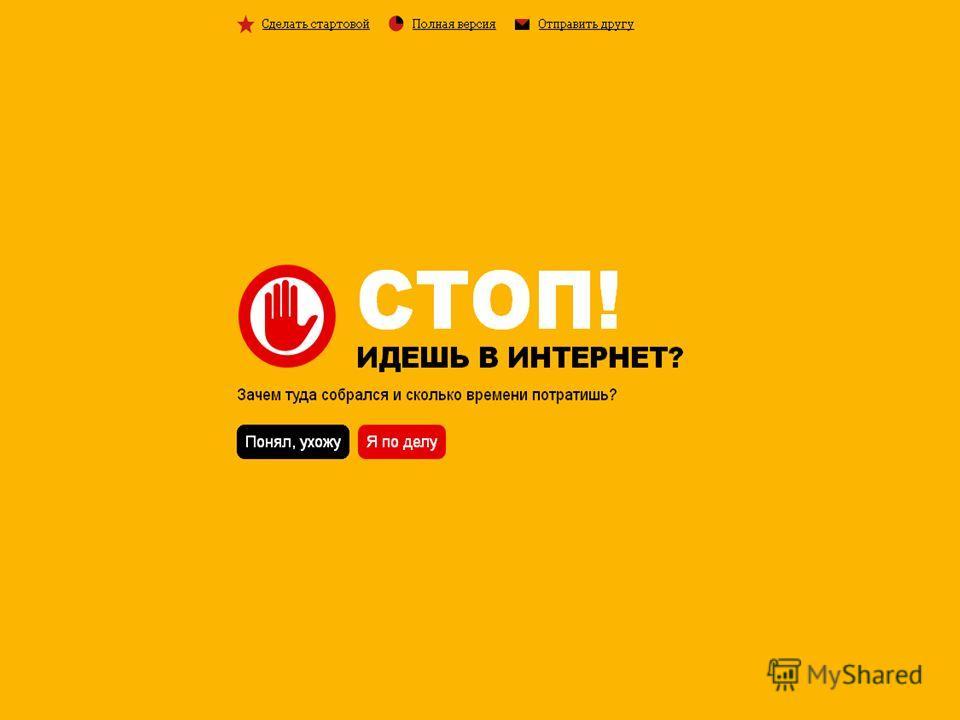 Социальный опрос на тему - VK