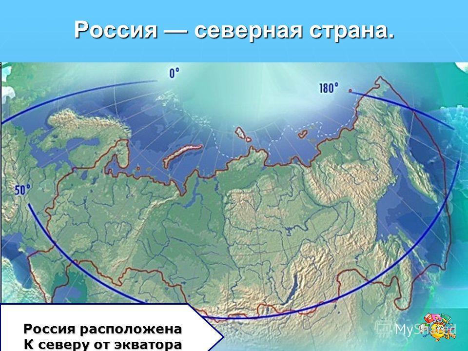 Россия крупнейшее государство мира, образованное в 1991 году