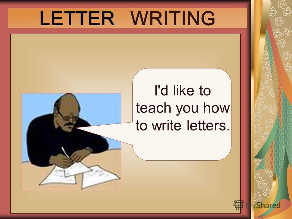 Как написать любовь по английски