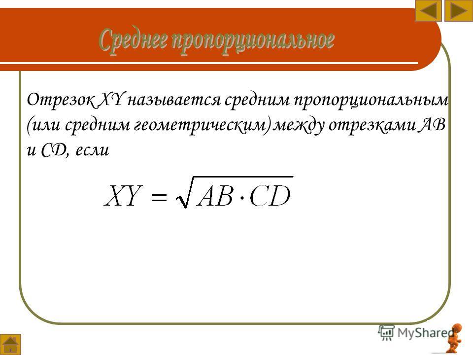 Доказательство: АВС АСН(по двум углам: А- как общий и прямым), АВС ВСН(по двум углам: В- общий и прямыми), Рассмотрим АСН и ВСН – прямоугольные 1) угол АНС = углу СНВ – прямые углы 2) угол А = углу ВСН Значит АСН ВСН.