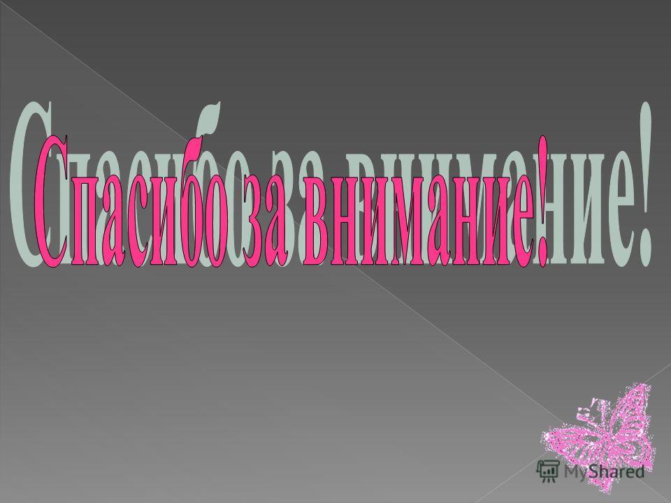 х (х - 1 ) = 42 х 2 – х = 42 х 2 – х – 42 = 0 Д = 1 + 4 1 42 = 169 = 13 2 х 1 = 1 + 13 = 14 = 7 2 2 Х 2 = 1 - 13 = -12 = -6 2 2 Ответ: 7.
