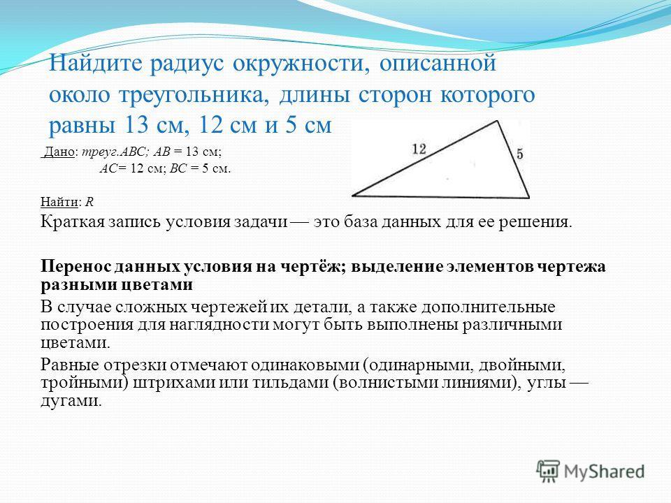 Математика 3 класс контрольные работы гармония
