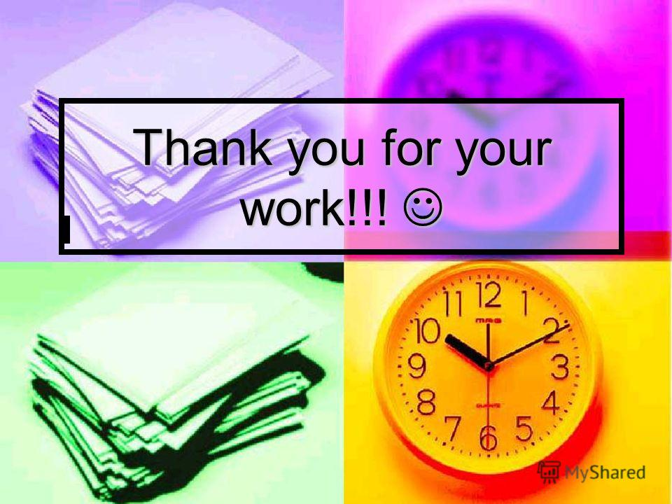 Thank you for your work!!! Thank you for your work!!!