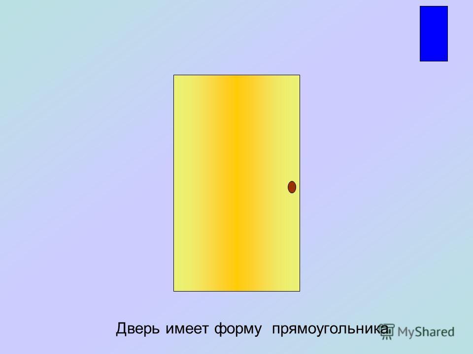Окно – это несколько прямоугольников в одном прямоугольнике
