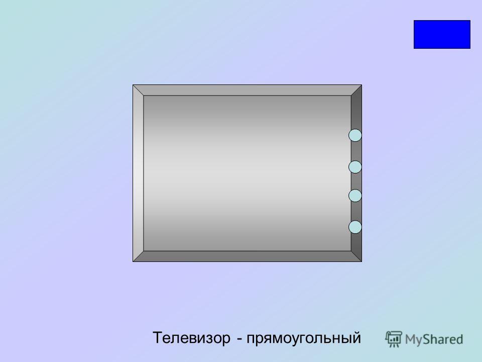 Дверь имеет форму прямоугольника