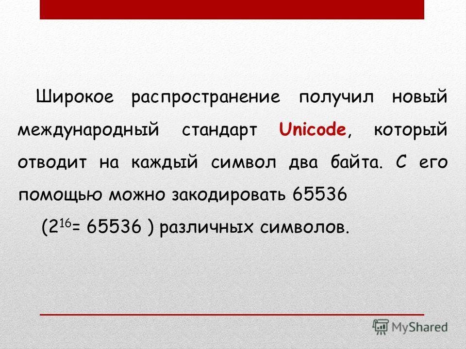 Mac ISO CP866