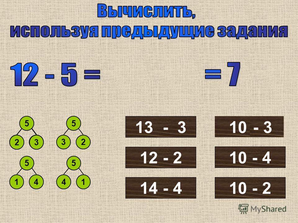 5 32 5 41 5 23 5 14 13 - 3 12 - 2 14 - 4 10 - 4 10 10 - 2 32 - 3