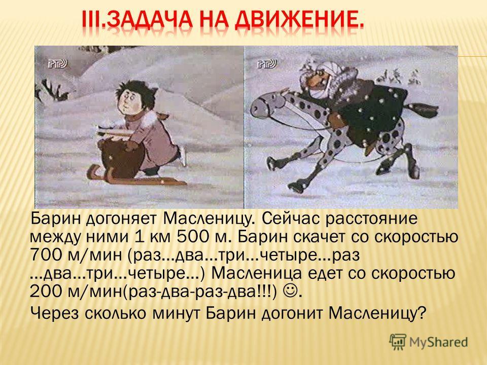 ЗАДАЧА ПРО ТРЕХ ДРУЗЕЙ РЫЖИЙБЛОНДИН БРЮНЕТ 34 РЫЖОВ ЧЕРНОВ