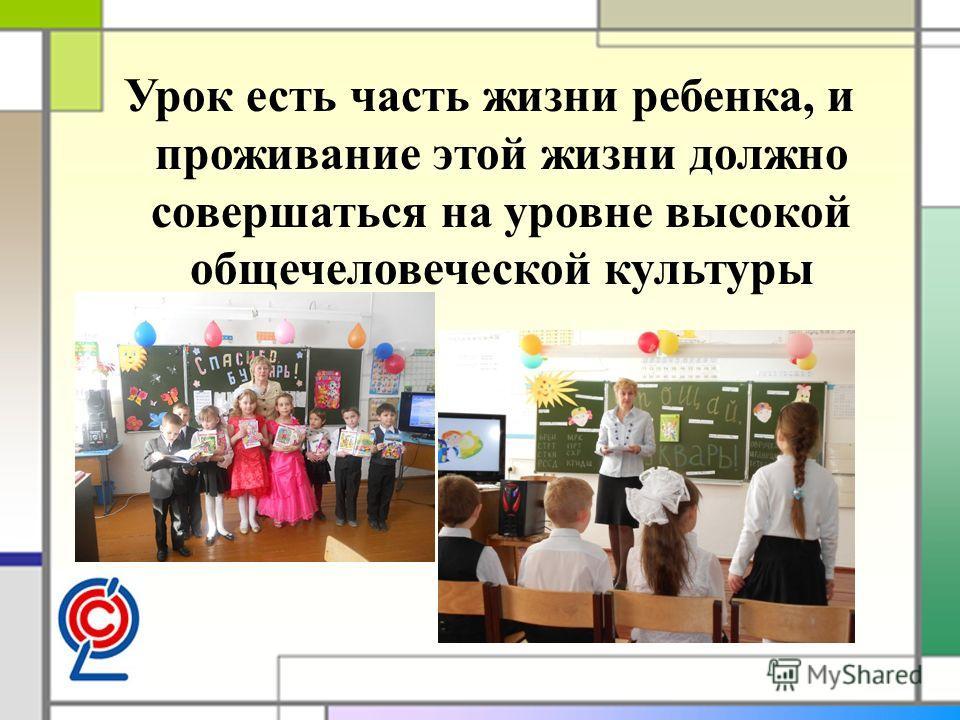 муниципальное казенное общеобразовательное учреждение «Тисульская средняя общеобразовательная школа»