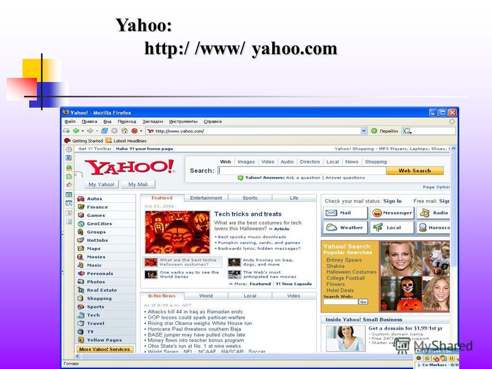 Yahoo: http:/ /www/ yahoo.com http:/ /www/ yahoo.com
