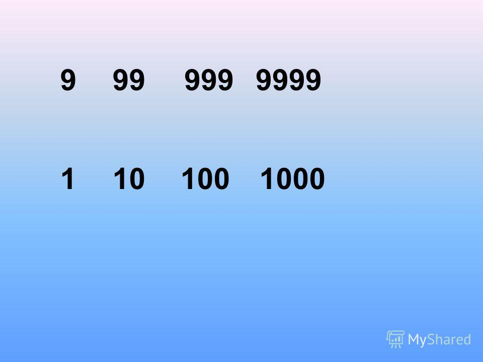 9999999999 1001010001