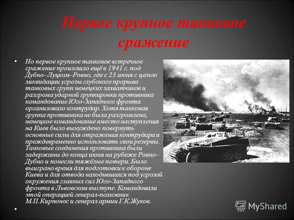 СУ-152. В 1943 году создали самоходную установку СУ-152, вооруженную гаубицей-пушкой раздельного заряжания МЛ-20 с длиной ствола в 28,8 калибров (620 машин). С этого момента в Советском Союзе началась массовая постройка самоходной артиллерии, довоенн