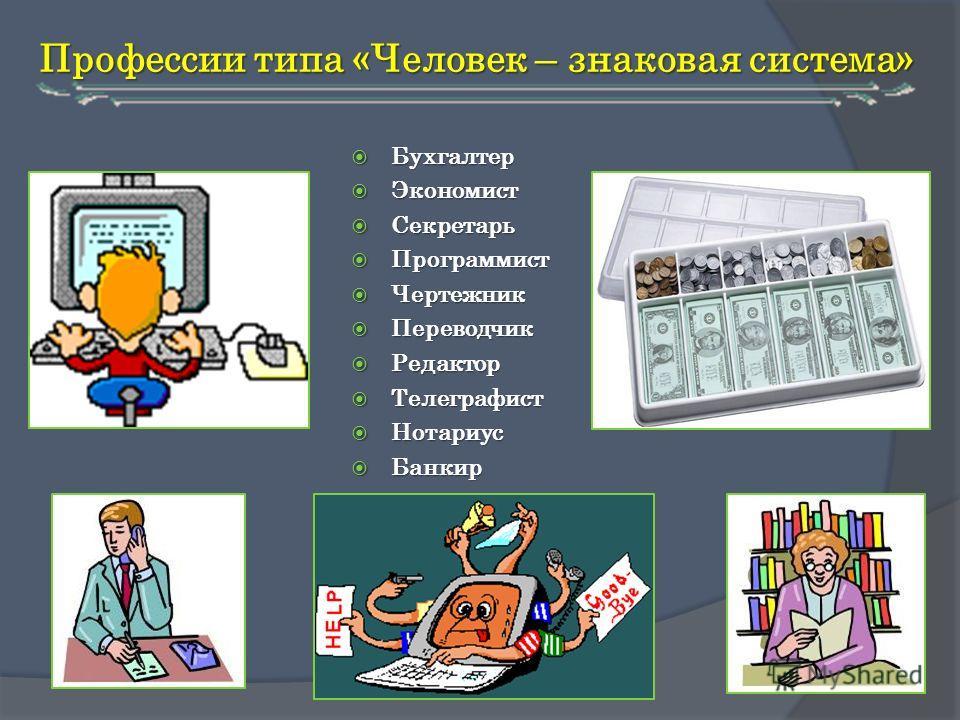 работа экспедитор с ежедневной выплатой в москве
