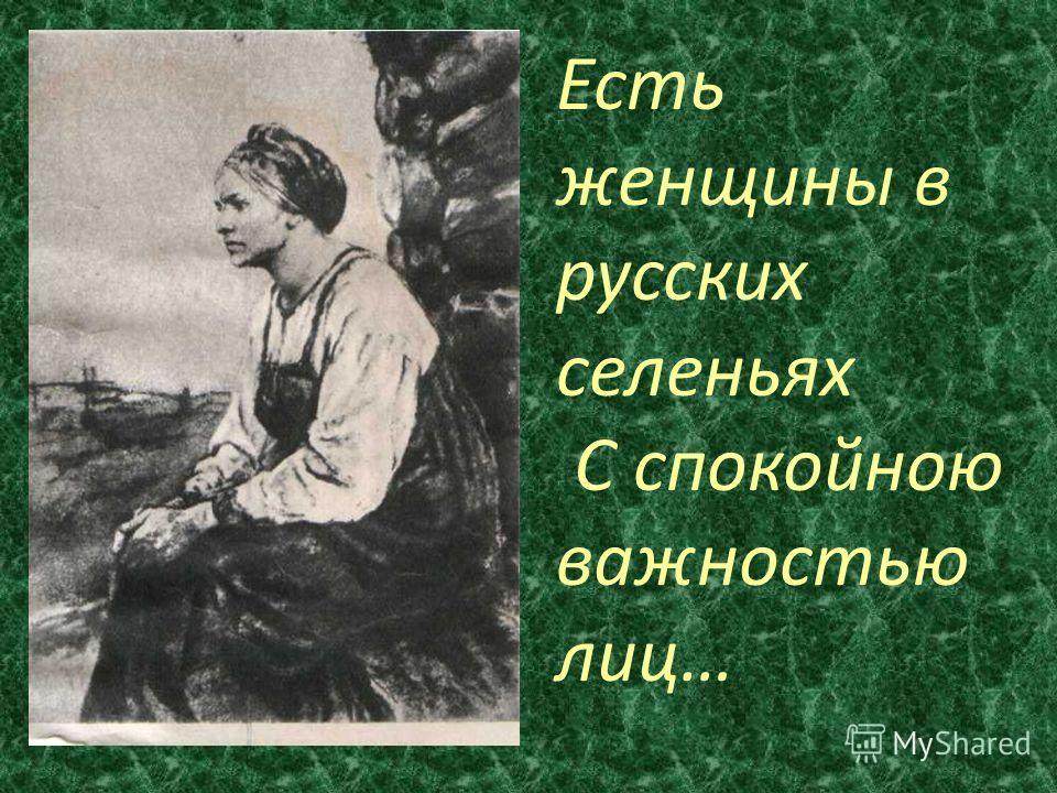 Новым словом в поэзии Некрасова явилась поэма «Коробейники», написанная в 1861 году. Главным ее достоинством явилась народность, раскрытая поэтом со многих сторон.