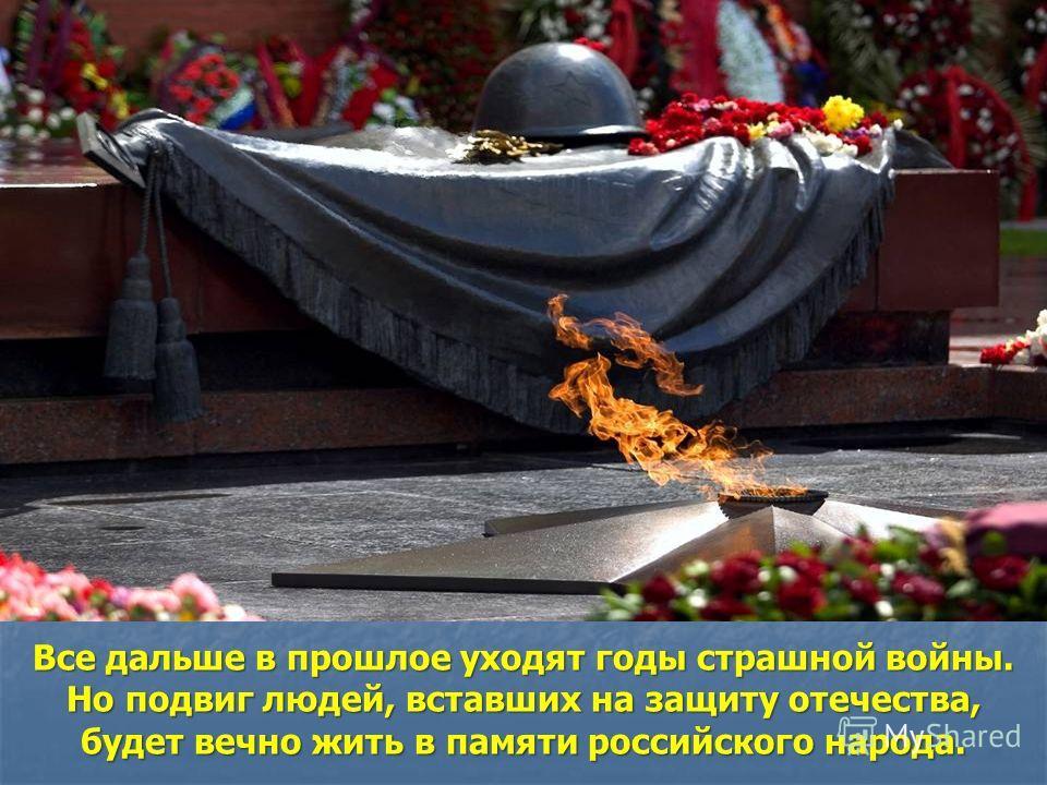 Марат Казей Марат Казей...Война обрушилась на белорусскую...Война обрушилась на белорусскую землю. землю. В деревню, где жил Марат с мамой, ворвались фашисты. Осенью Марату В деревню, где жил Марат с мамой, ворвались фашисты. Осенью Марату уже не при