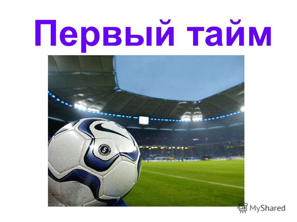 Эмблемы футбольных клубов мира «Бавария» (Мюнхен, Германия) «Рома» (Рим, Италия) «Барселона» (Барселона, Испания) «Челси» (Лондон, Англия) «Манчестер Юнайтед» ( Манчестер, Англия ) «Ливерпуль» (Ливерпуль, Англия)