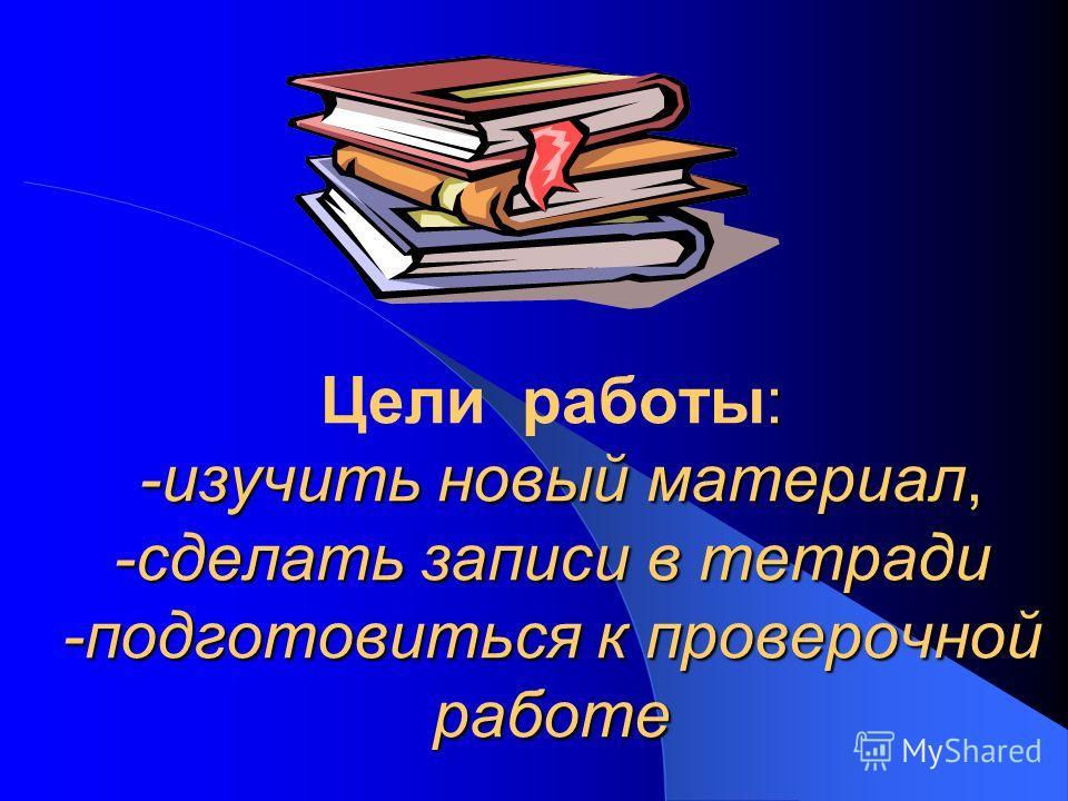 Гольцер Нина Дмитриевна- учитель истории МКОУ СОШ c УИОП г.Кирс Верхнекамского района.